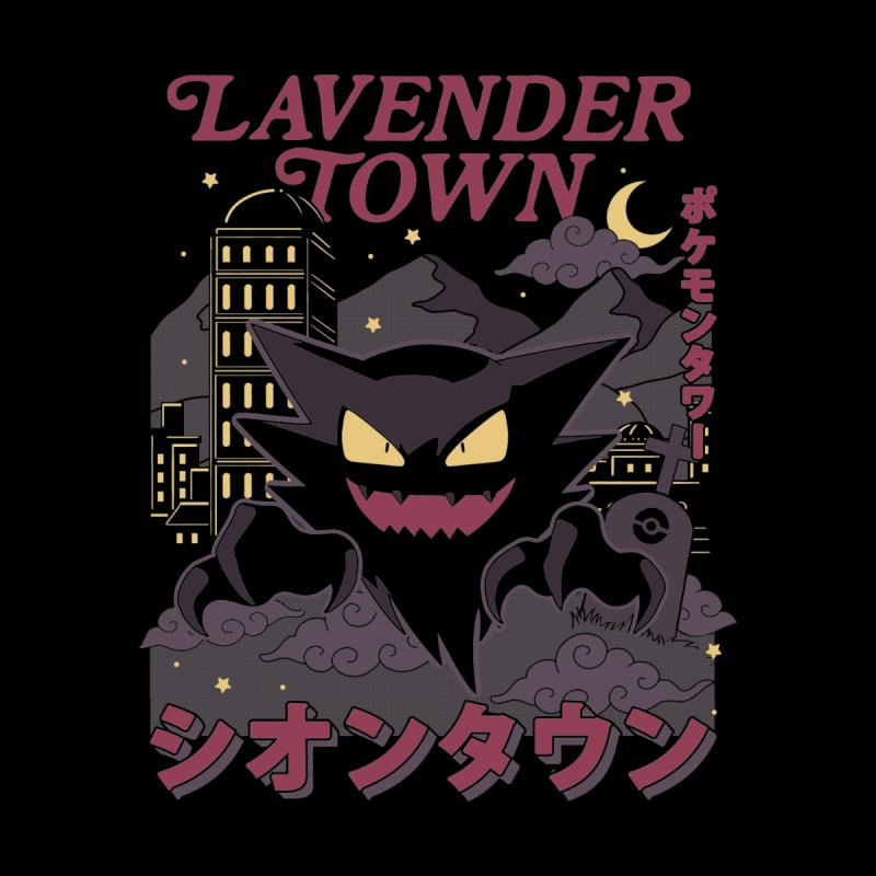 Lavender Town Accessories Face Mask by thiagocorreamellado's Artist Shop
