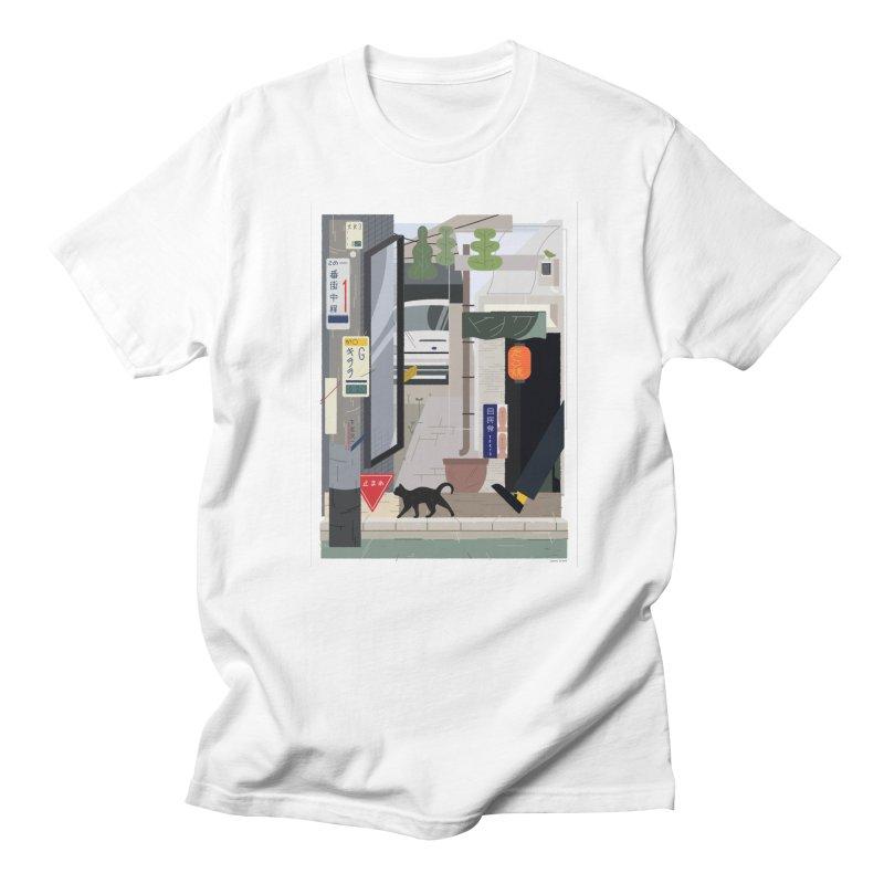 Japan Still Life 001 | 下北沢 Men's T-Shirt by TK's Shop