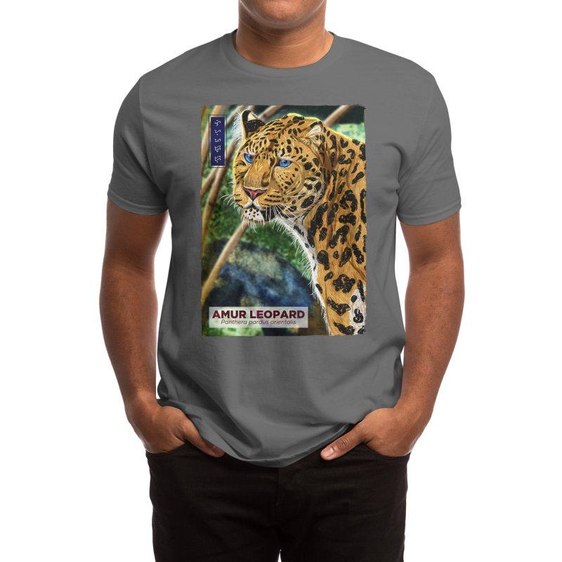 Amur Leopard - White Men's T-Shirt by ThorReyes's Artist Shop
