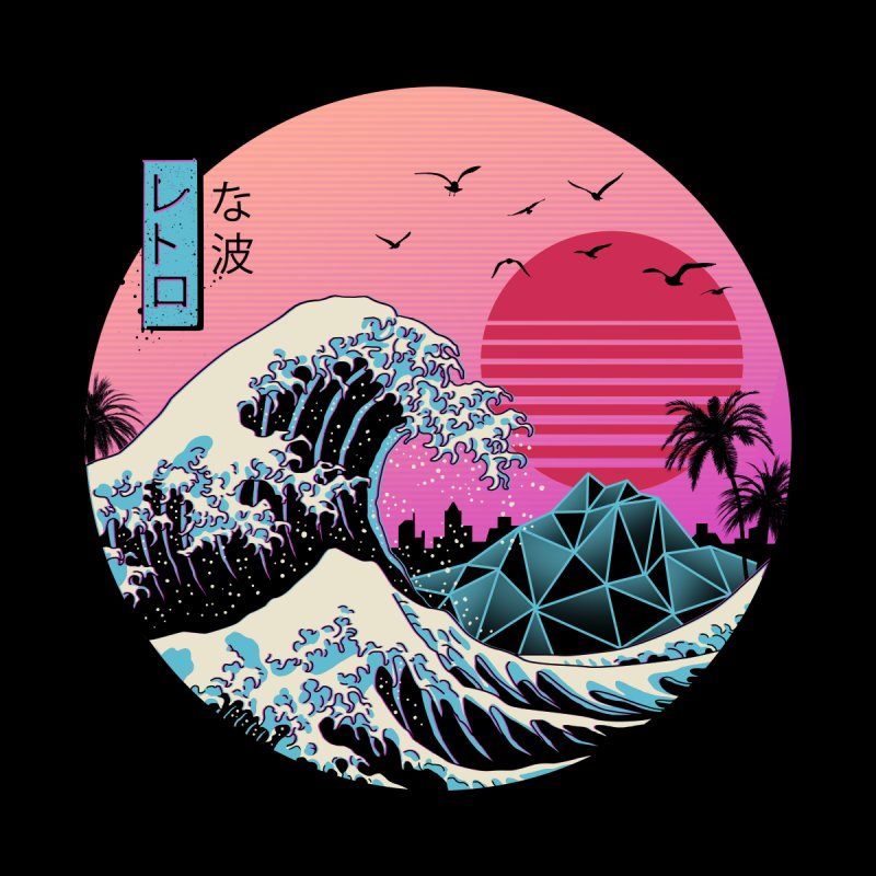The Great Retro Wave Home Fine Art Print by Threadless Artist Shop