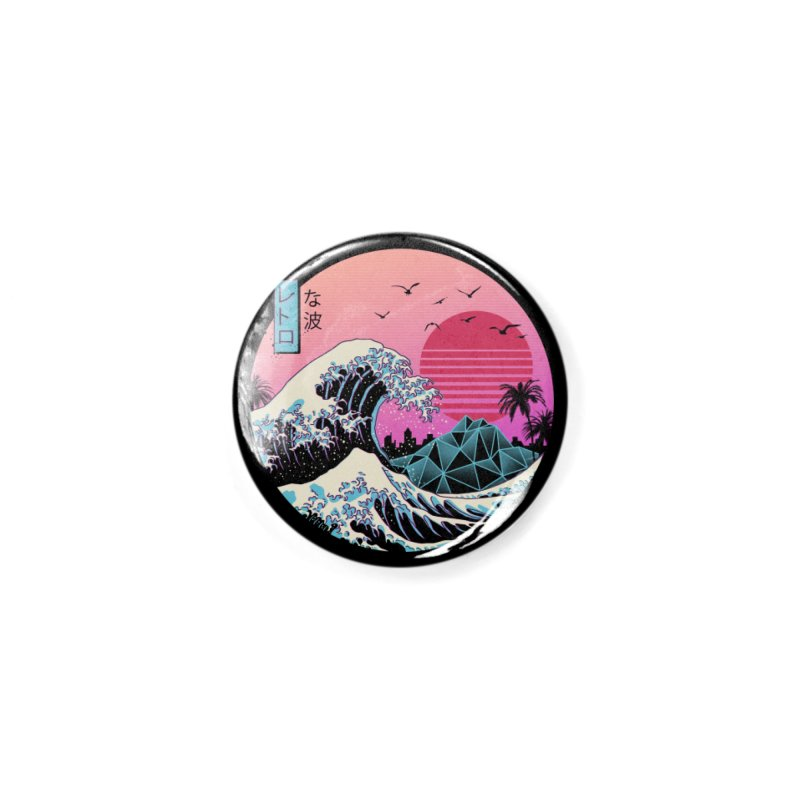 The Great Retro Wave Accessories Button by Threadless Artist Shop
