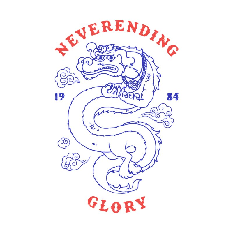 Neverending Glory Men's T-Shirt by Threadless Artist Shop