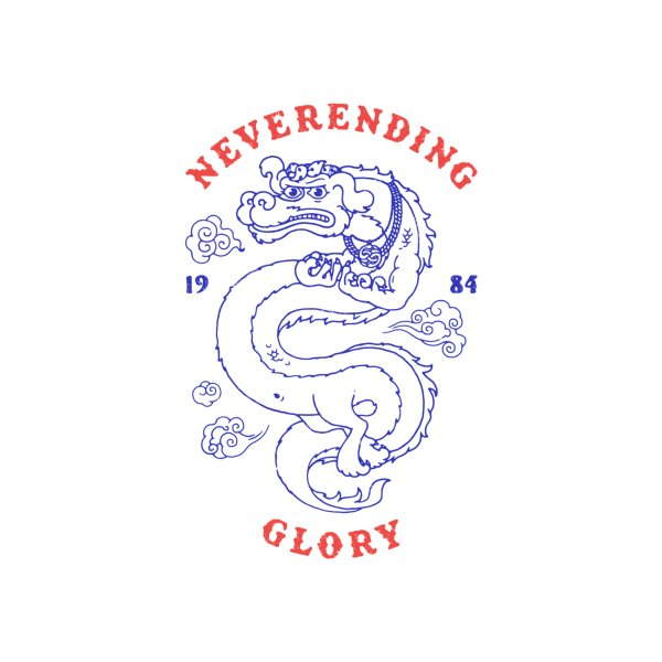 image for Neverending Glory