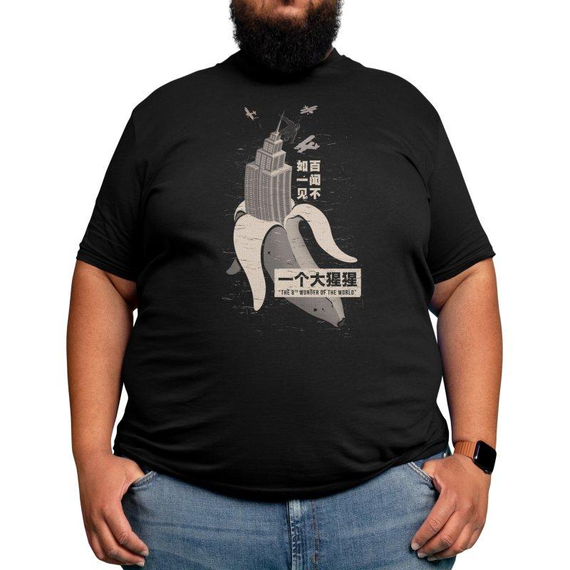 The Eighth Wonder Men's T-Shirt by Threadless Artist Shop