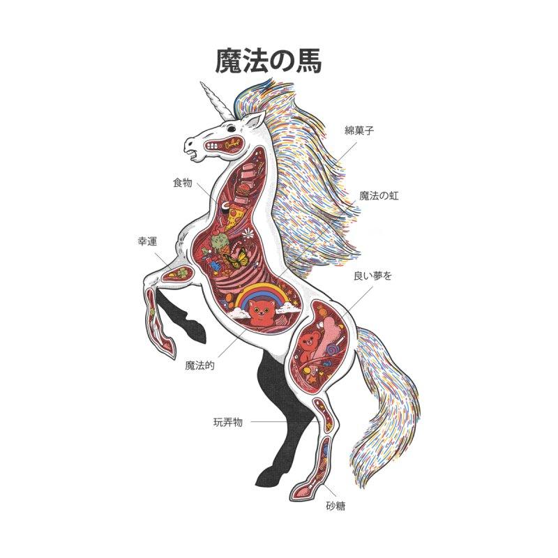 Unicorn Anatomy Accessories Skateboard by Threadless Artist Shop