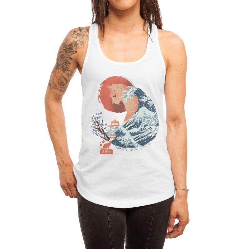 Spirit Animal Cat Women's Tank by Threadless Artist Shop