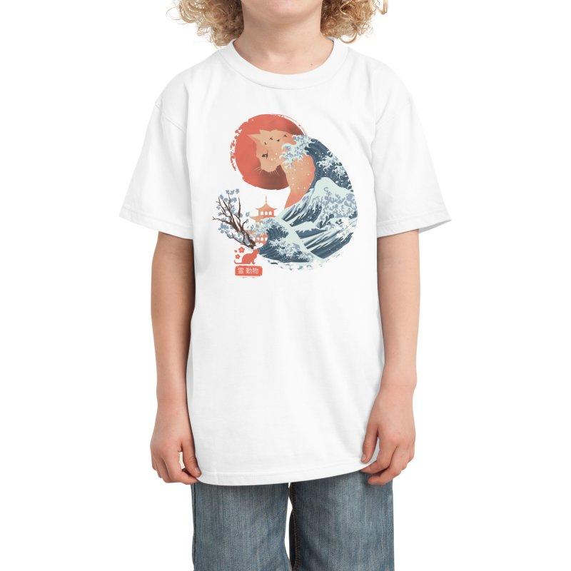 Spirit Animal Cat Kids T-Shirt by Threadless Artist Shop
