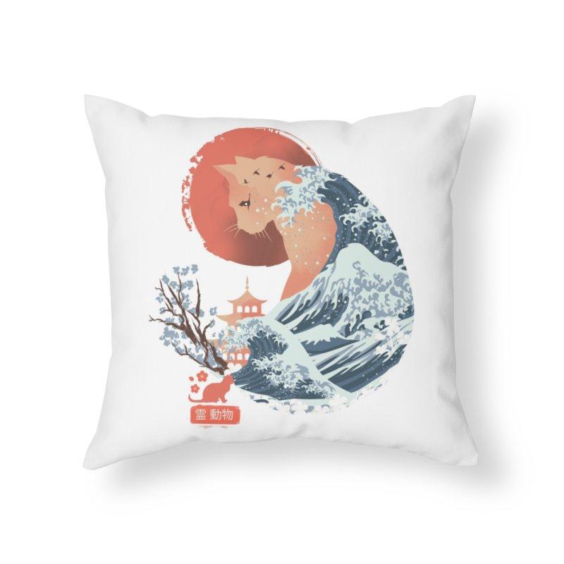 Spirit Animal Cat Home Throw Pillow by Threadless Artist Shop