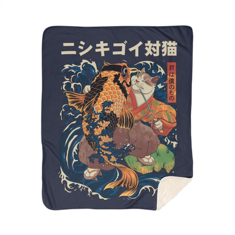 The Cat and the Koi Home Blanket by Threadless Artist Shop