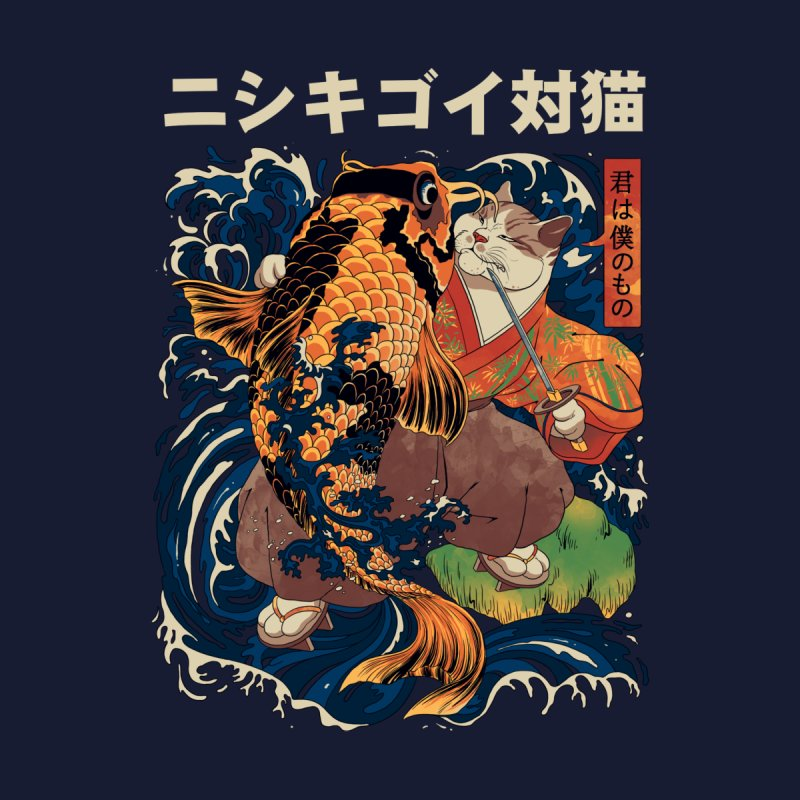 The Cat and the Koi Kids T-Shirt by Threadless Artist Shop