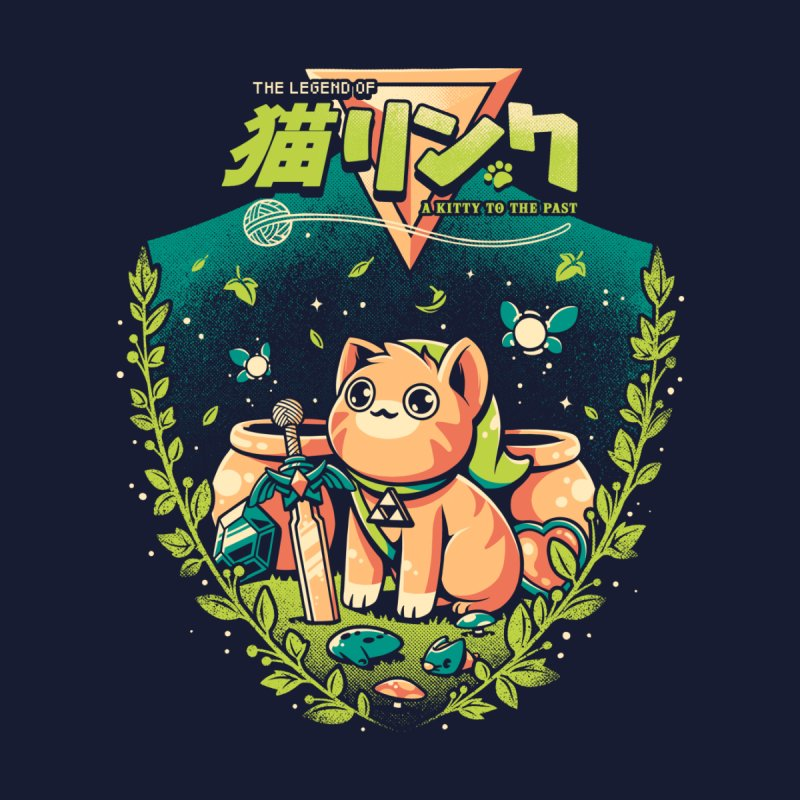 A Kitty to the past Men's T-Shirt by Threadless Artist Shop