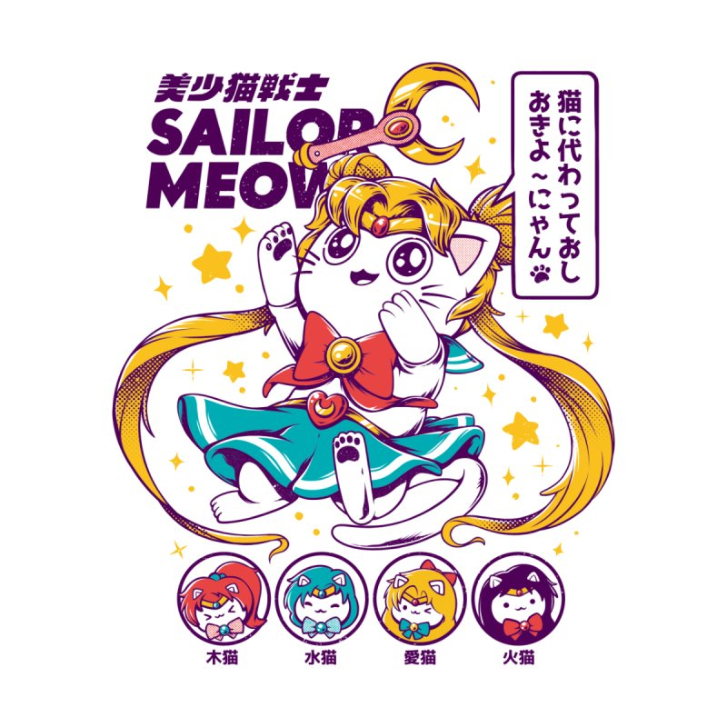 Shoujo Kitty Men's T-Shirt by Threadless Artist Shop