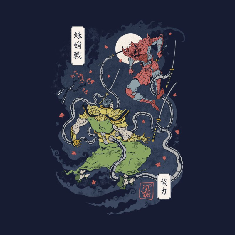 FEUDAL SPIDER WARRIOR UKIYO Men's T-Shirt by Threadless Artist Shop