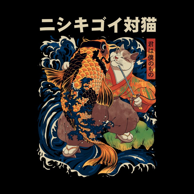 The Cat and the Koi (Black Variant) Men's T-Shirt by Threadless Artist Shop