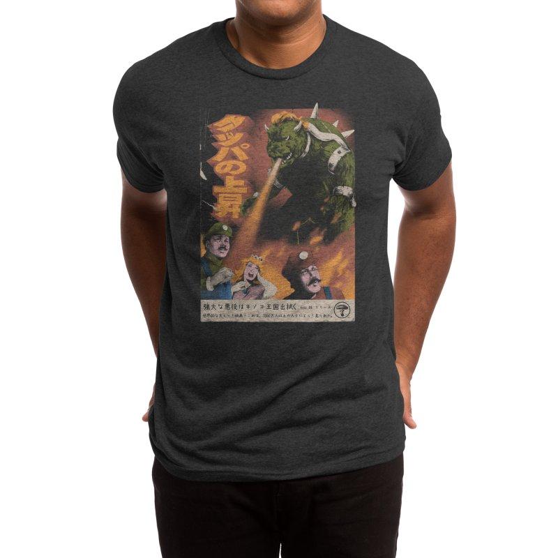 Bowzilla Men's T-Shirt by Threadless Artist Shop