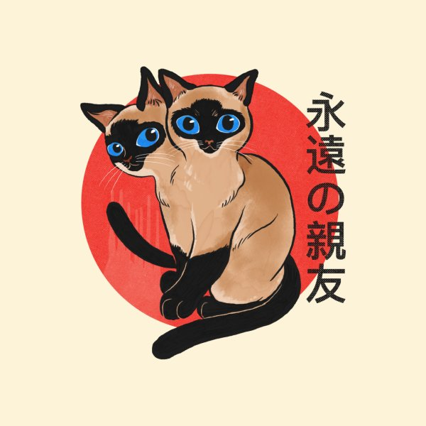 image for Siamese