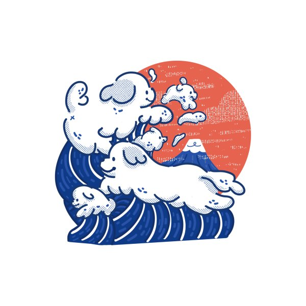 image for Puppy Waves
