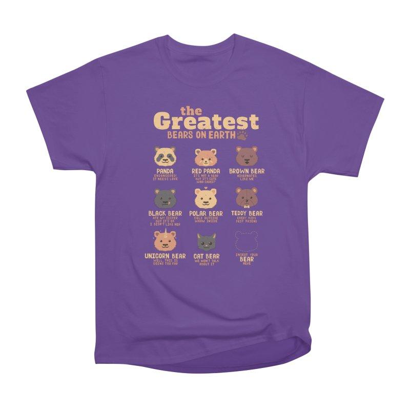 Greatest Bears Insert Your Bear Women's Heavyweight Unisex T-Shirt by Tobe Fonseca's Artist Shop