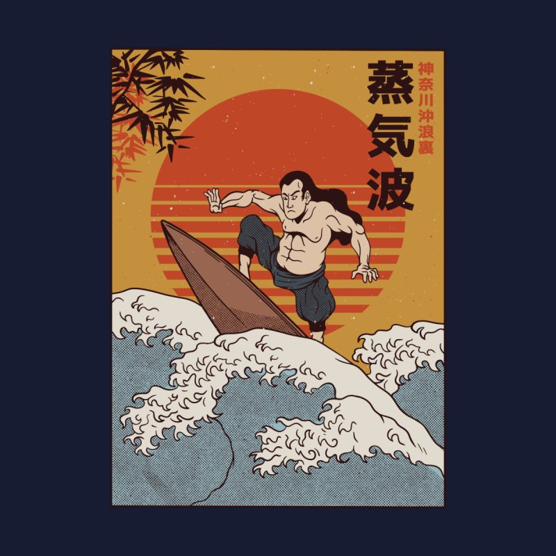 Surfing Samurai Men's T-Shirt by Toxic Onion - A Popular Ventures Company