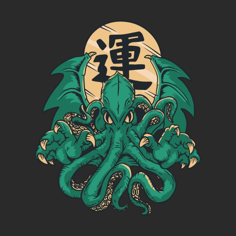 Cthulhu Men's T-Shirt by Toxic Onion - Weird and Funny Stuff