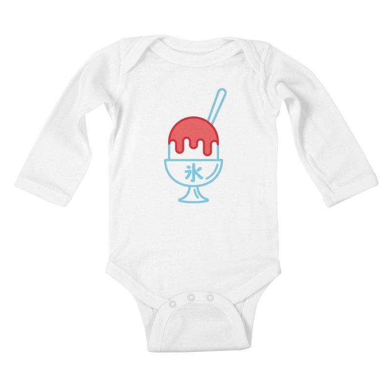 Kakigori Kids Baby Longsleeve Bodysuit by TravisPixels's Artist Shop