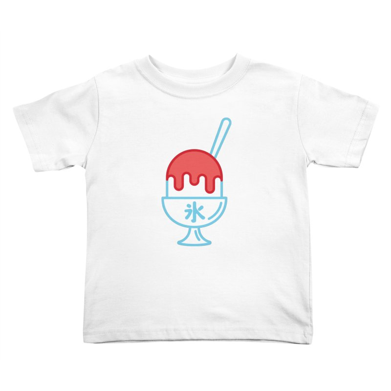 Kakigori Kids Toddler T-Shirt by TravisPixels's Artist Shop