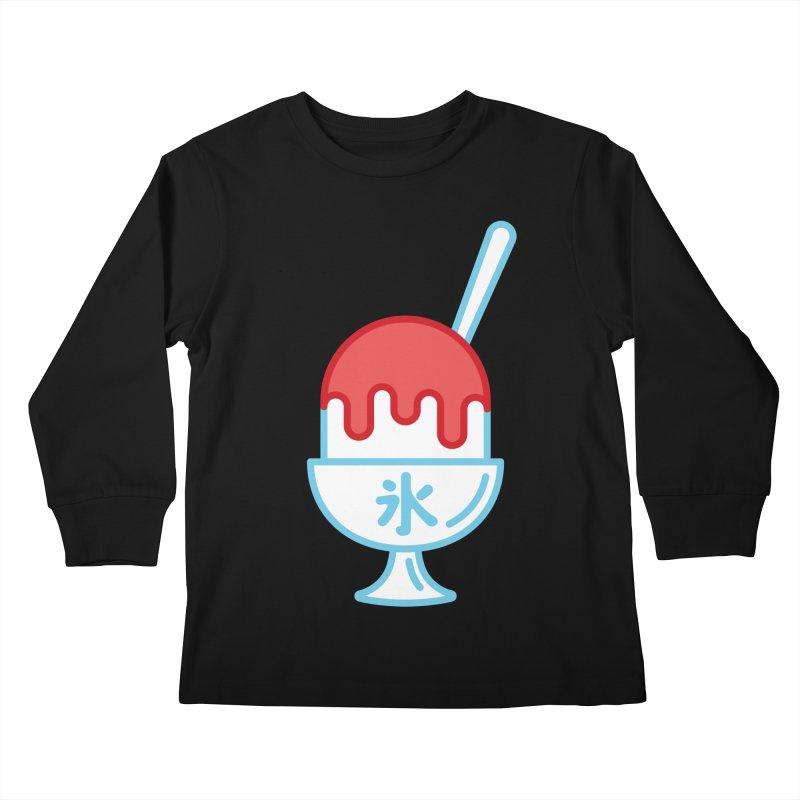 Kakigori Kids Longsleeve T-Shirt by TravisPixels's Artist Shop