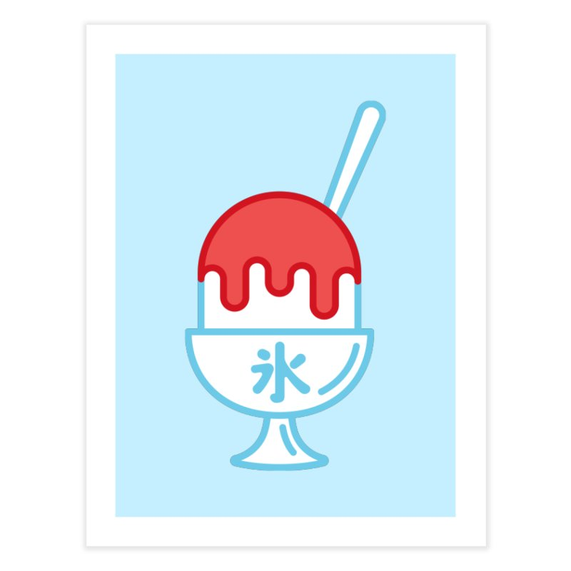 Kakigori Home Fine Art Print by TravisPixels's Artist Shop