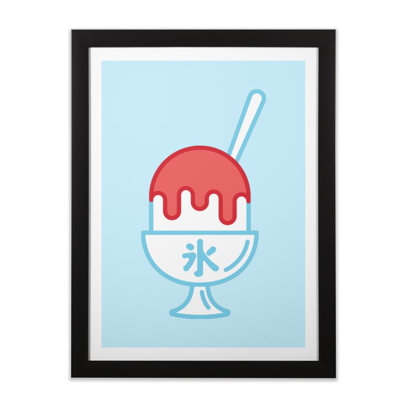 Kakigori Home Framed Fine Art Print by TravisPixels's Artist Shop