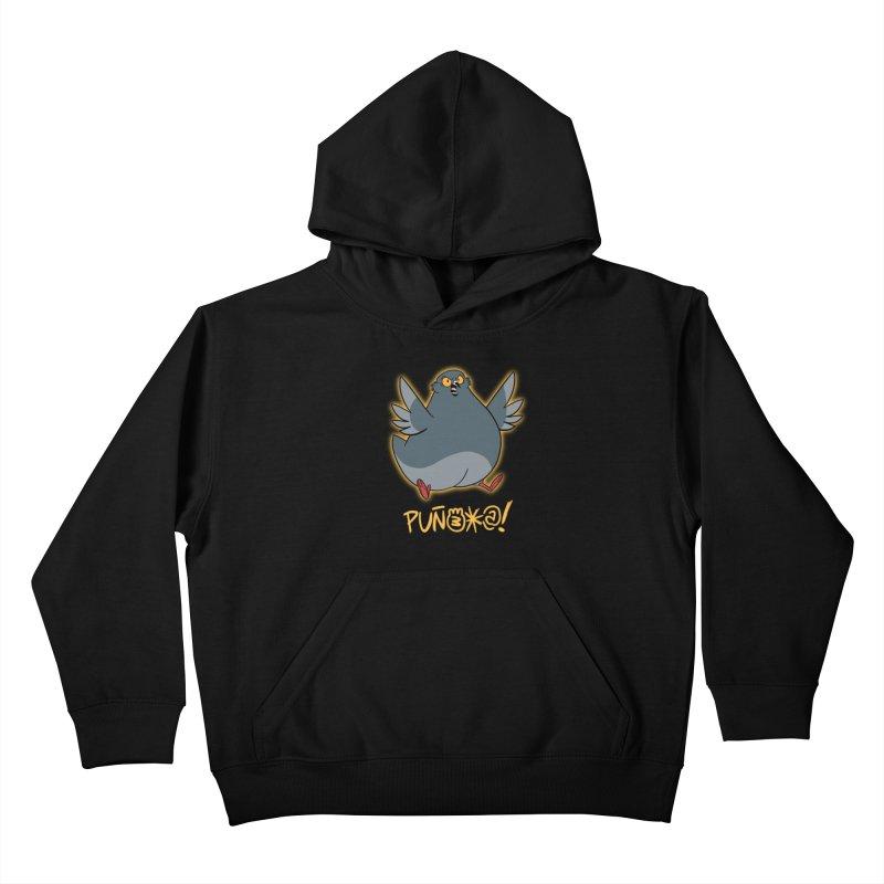 ENGOGONAMIENTO Kids Pullover Hoody by Tripleta Studio Shop