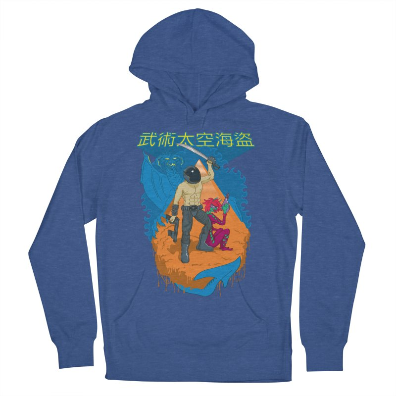 Wushu Space Pirates™ Women's Pullover Hoody by Trulyfunky Shop @ Threadless!