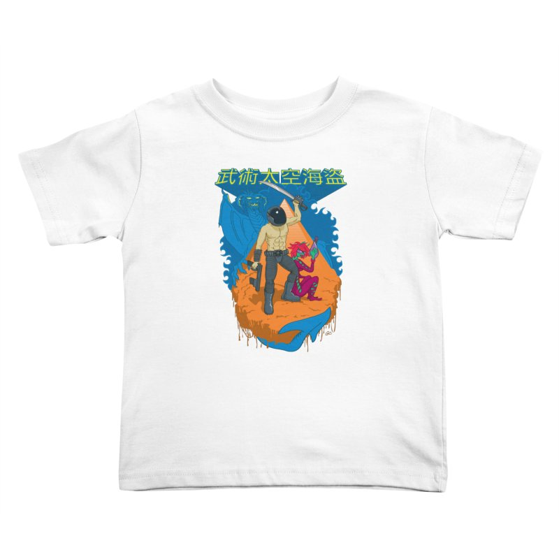 Wushu Space Pirates™ Kids Toddler T-Shirt by Trulyfunky Shop @ Threadless!