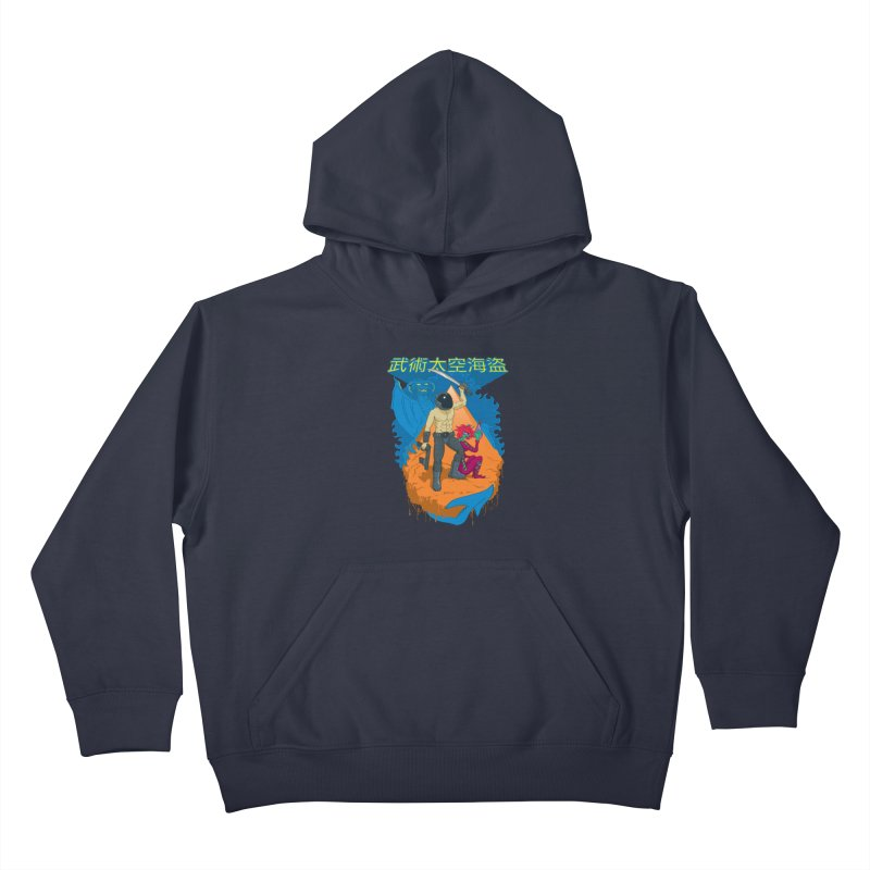 Wushu Space Pirates™ Kids Pullover Hoody by Trulyfunky Shop @ Threadless!