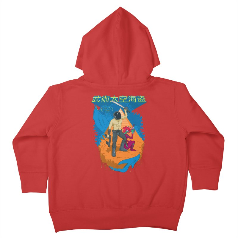 Wushu Space Pirates™ Kids Toddler Zip-Up Hoody by Trulyfunky Shop @ Threadless!