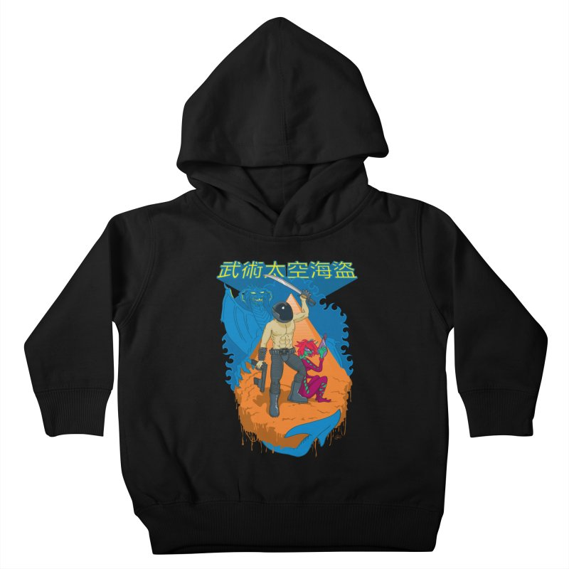 Wushu Space Pirates™ Kids Toddler Pullover Hoody by Trulyfunky Shop @ Threadless!