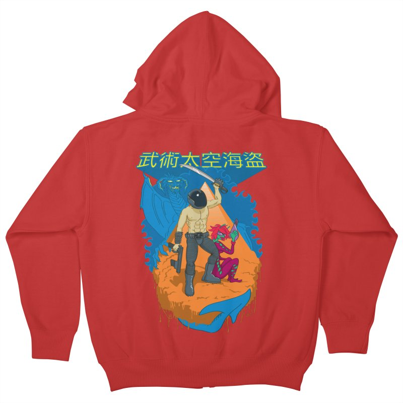 Wushu Space Pirates™ Kids Zip-Up Hoody by Trulyfunky Shop @ Threadless!