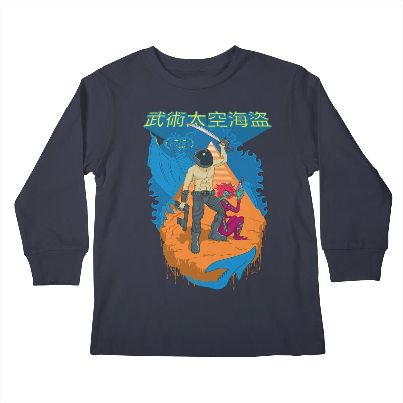 Wushu Space Pirates™ Kids Longsleeve T-Shirt by Trulyfunky Shop @ Threadless!