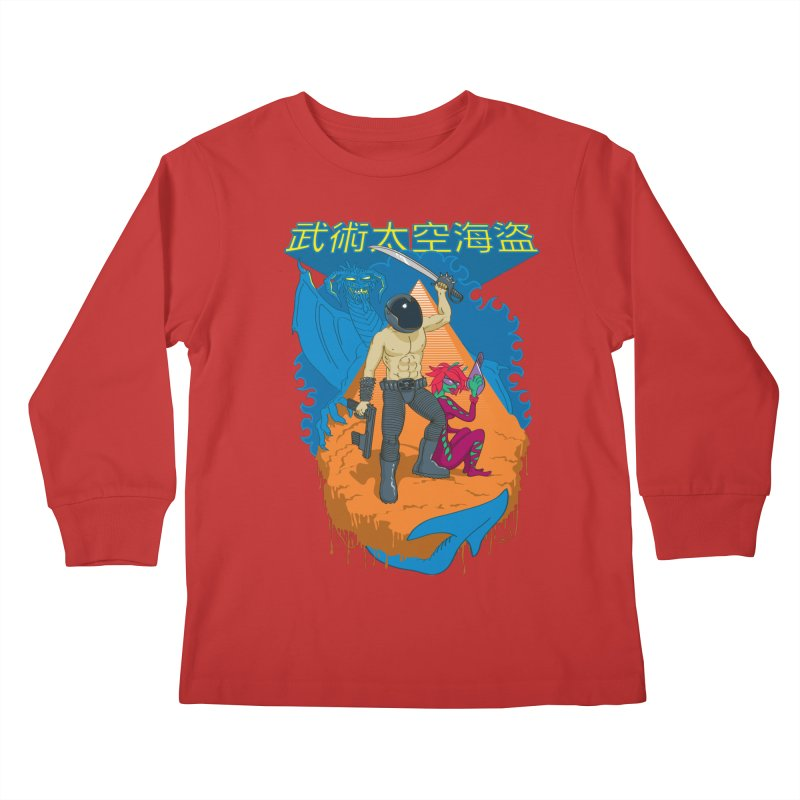 Wushu Space Pirates™ Kids Longsleeve T-Shirt by Trulyfunky Shop @ Threadless!