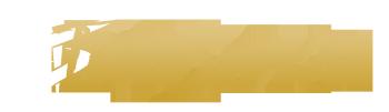 TruthSeekah Clothing Logo