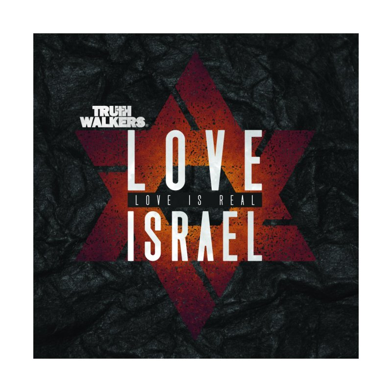 Love Israel - Love is Real Accessories Bag by truthwalkers's Artist Shop