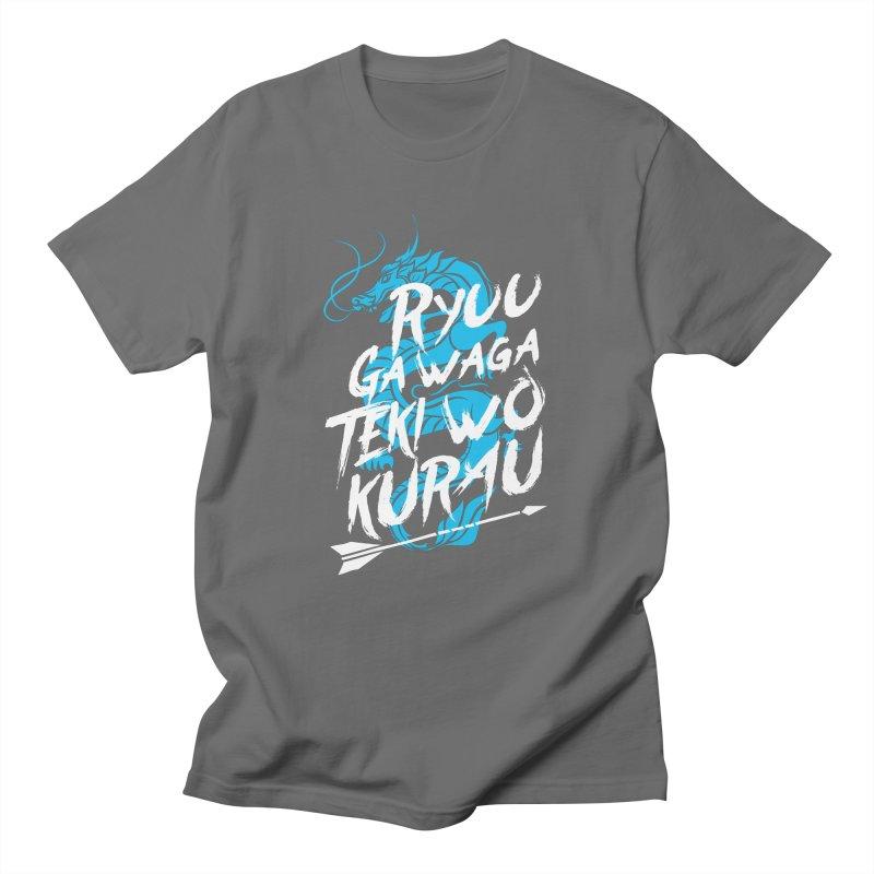 Hanzo Men's T-Shirt by tulleceria