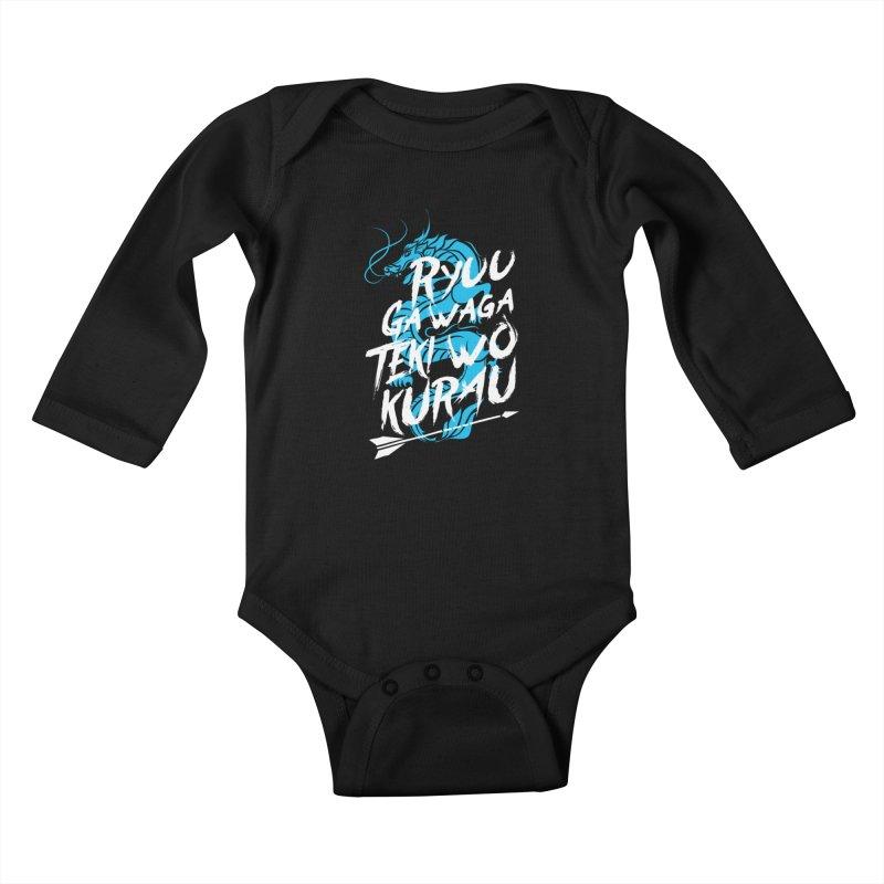 Hanzo Kids Baby Longsleeve Bodysuit by tulleceria