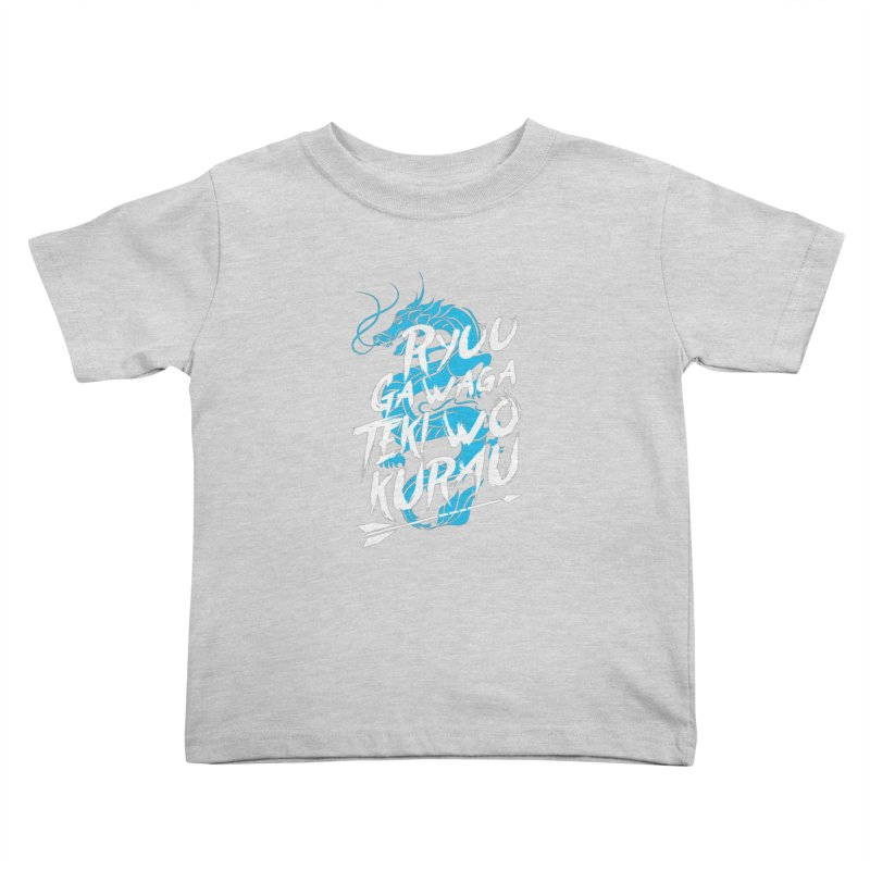 Hanzo Kids Toddler T-Shirt by tulleceria