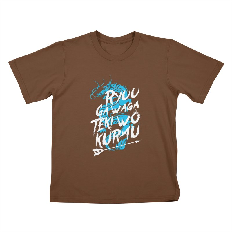 Hanzo Kids T-Shirt by tulleceria