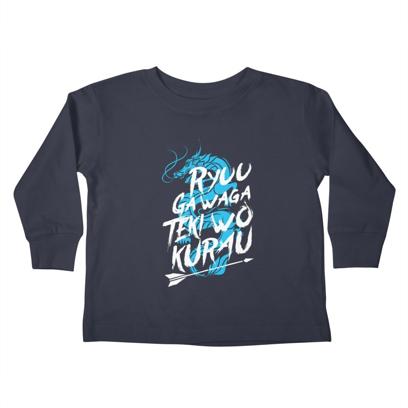 Hanzo Kids Toddler Longsleeve T-Shirt by tulleceria