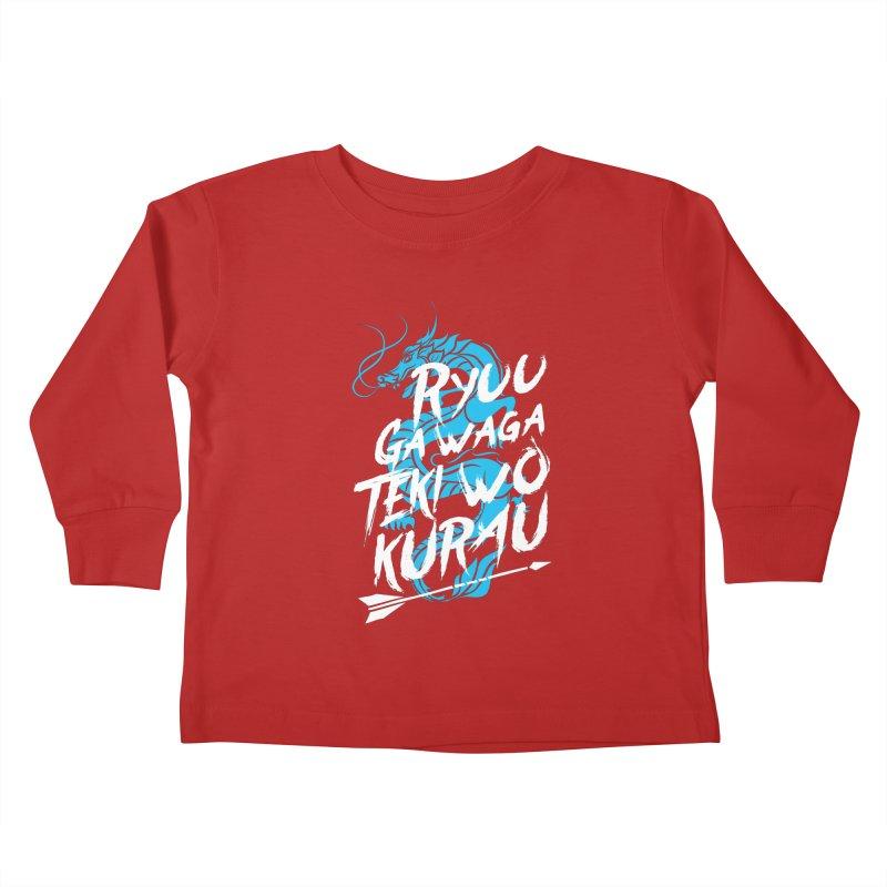 Hanzo Kids Toddler Longsleeve T-Shirt by tulleceria