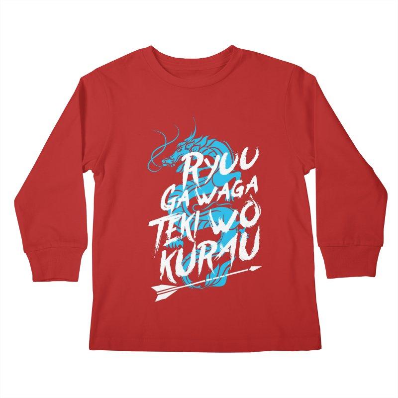Hanzo Kids Longsleeve T-Shirt by tulleceria