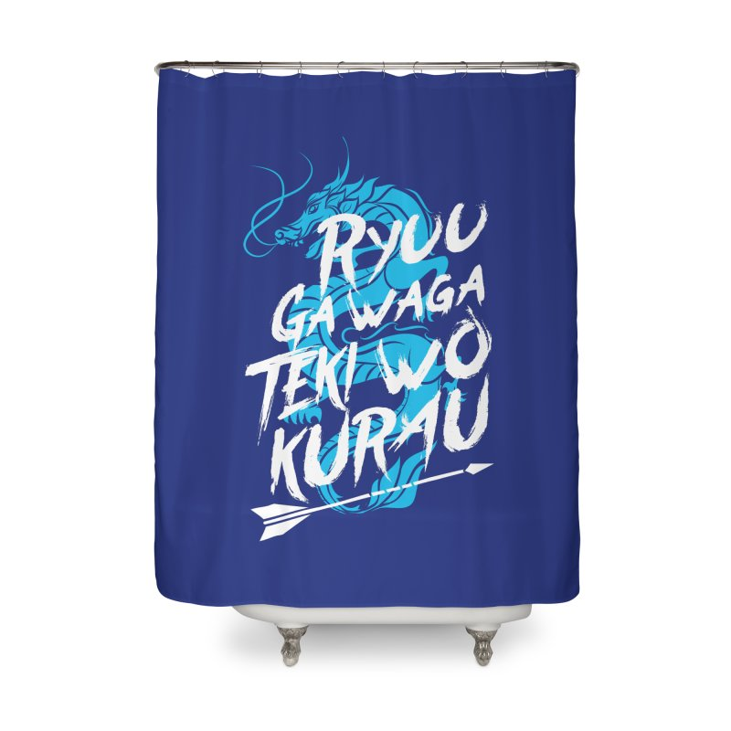 Hanzo Home Shower Curtain by tulleceria