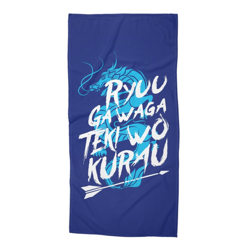 Hanzo Accessories Beach Towel by tulleceria