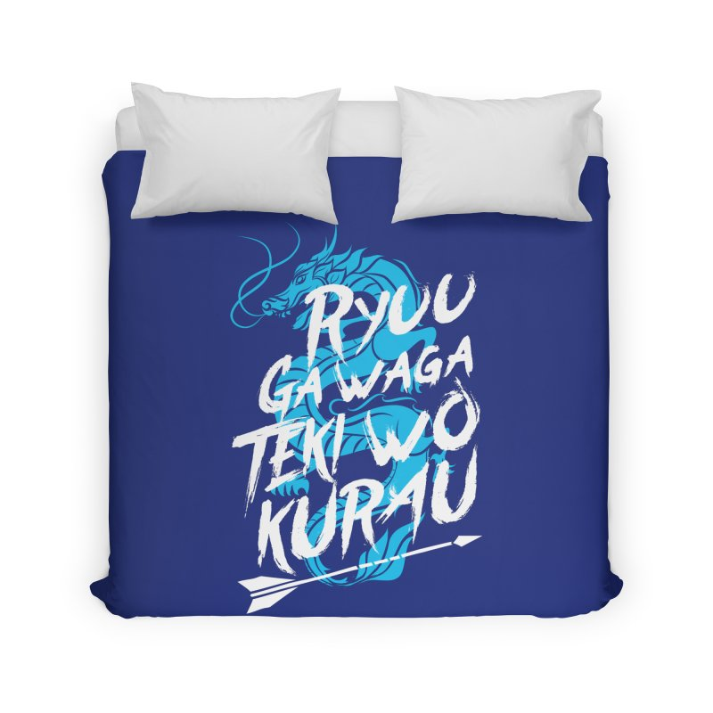 Hanzo Home Duvet by tulleceria